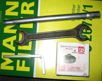 Инструменты для замены масла на Renault Logan