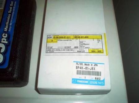 Салонный фильтр Mazda 3