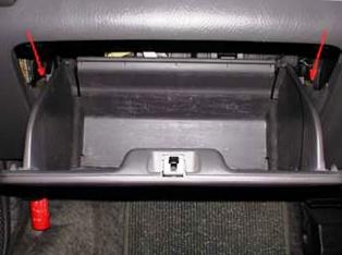 Открываем бардачок Honda Civic VII