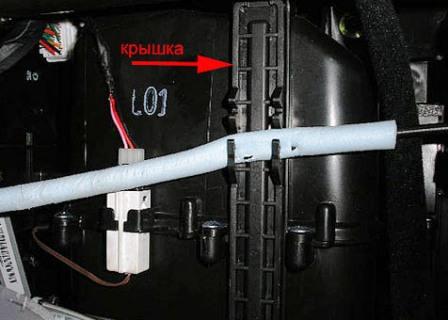 Крышка салонного фильтра Hyundai Accent