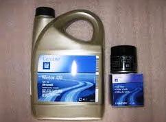 Замена моторного масла Chevrolet Lacetti