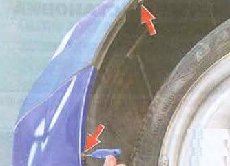 Откручиваем подкрылок от бампера Renault Logan