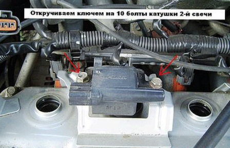 Откручиваем катушку зажигания Mitsubishi Lancer IX