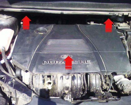 Снимаем защиту на двигателе Ford Focus 2