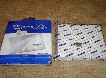 Снятие и замена салонного фильтра Hyundai Santa FE 2