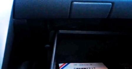 Снимаем крепления бардачка Toyota Corolla 300N/MC