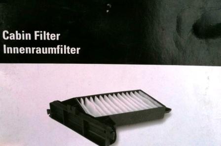 Снятие и замена салонного фильтра Mitsubishi Galant 8