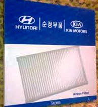 Снятие и замена салонного фильтра на Hyundai ix35