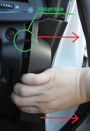 Отжимаем боковую крышку Opel Astra J