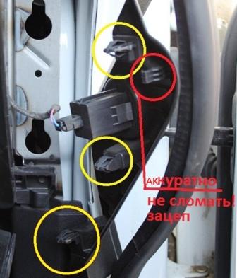 Защелки на боковой крышке Opel Astra J