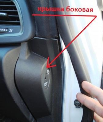 Снимаем боковую крышку Opel Astra J