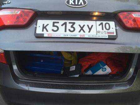 Открываем багажник Kia Rio 3