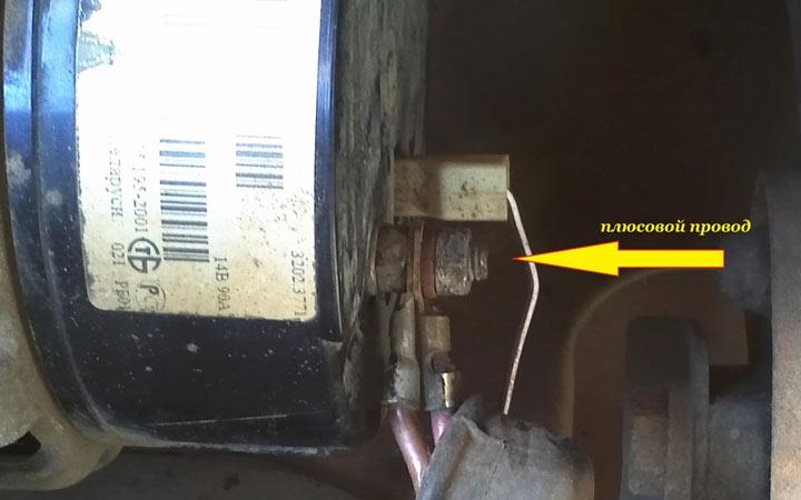 Последовательность выполнения замены щеток генератора на ВАЗ 2113, 2114, 2115