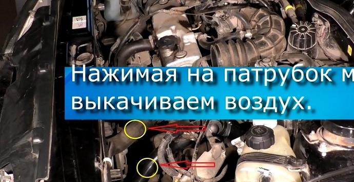 Удаляем воздух из системы охлаждения ВАЗ 2113, 2114, 2115