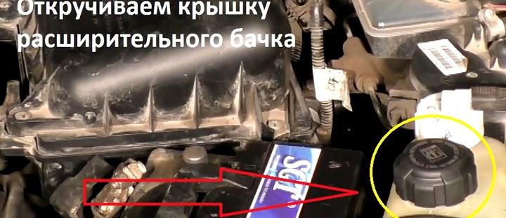 Все о замене тосола ВАЗ 2113, 2114, 2115 своими руками