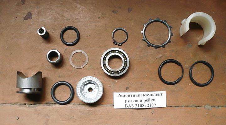 Ремонт и замена рулевой рейки своими руками на ВАЗ 2108, 2109 фото и видео этапов