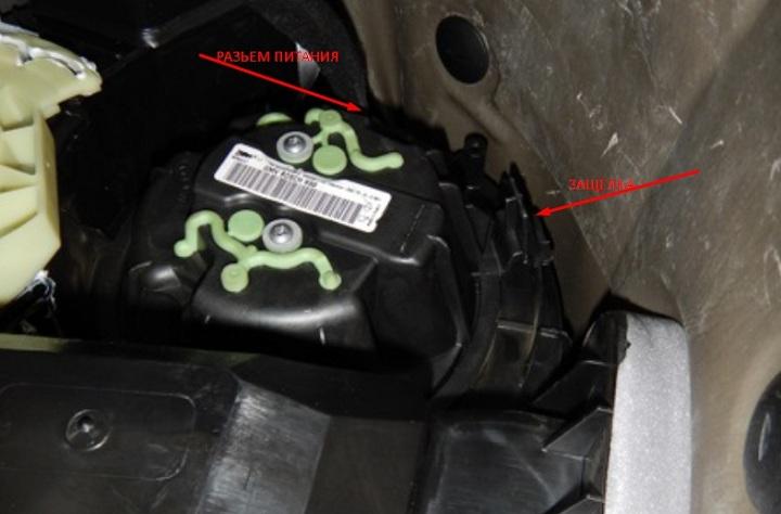 Фото и видео по замене вентилятора печки Renault Logan