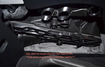 Устанавливаем крышку салонного фильтра Volkswagen Passat B6