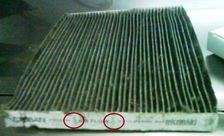 Старый салонный фильтр Nissan Qashqai
