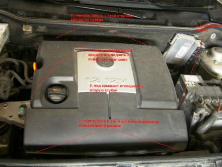 Снимаем крышку защиты двигателя Skoda Fabia I 1.2
