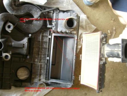 Вытаскиваем и меняем воздушный фильтр Skoda Fabia I 1.2