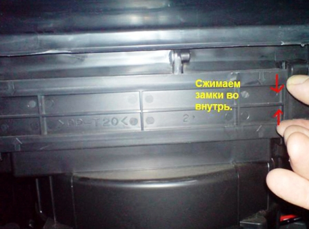 Снимаем правый фиксатор на крышке салонного фильтра Hyundai Santa FE 2