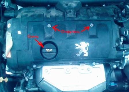 Откручиваем верхнюю панель на двигателе Peugeot 308