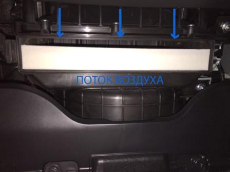 Вставляем новый салонный фильтр Kia Sportage 4